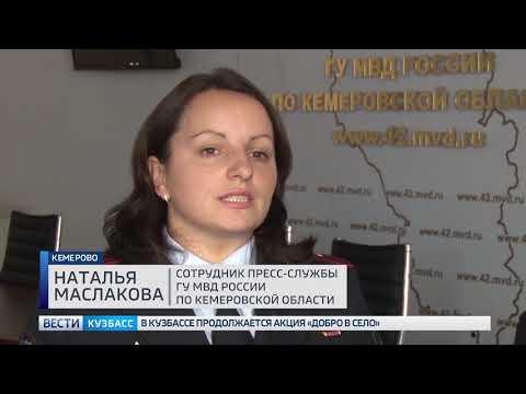 В Кузбассе задержали наркодилера из Ленинска Кузнецкого