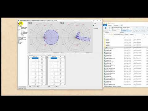 Antenna Pattern Editor Video