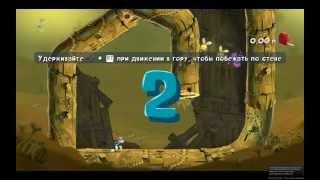 Rayman Legends (Platina) + Challenge Daily Extreme (Diamond)