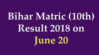 Bihar Matric Result 2018 | BSEB 10th Result 2018 | Biharboard.ac.in