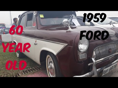 Ford Prefect 1959 | Old Car In Pakistan