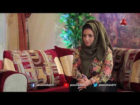 برنامج لمة حبايب 2 | مع نجوم مسلسل الدلال | الحلقة 1