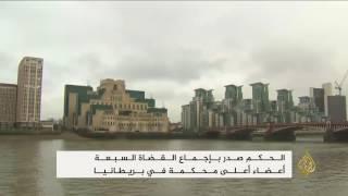الحكومة البريطانية تخسر استئنافها بقضية الليبي بلحاج