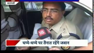 Har Ghante Badh Raha Hai Varanas Main Siyasi Para