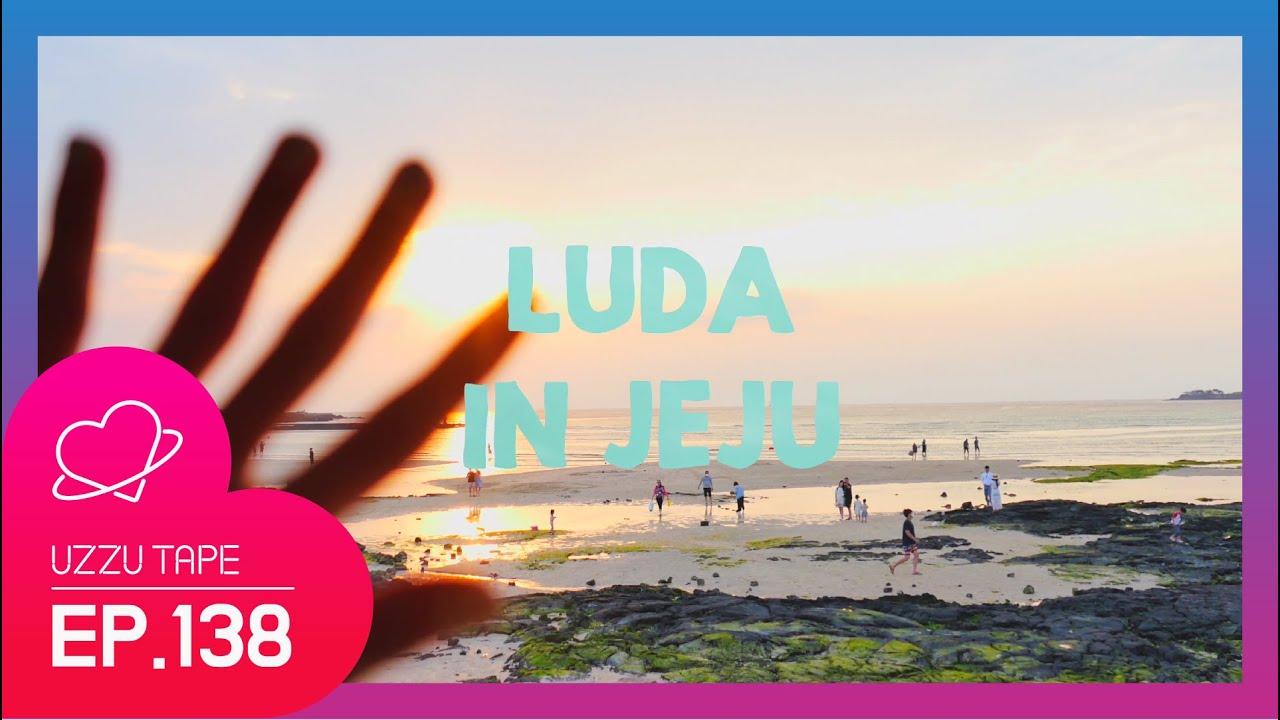 [UZZU TAPE] EP.138 루다의 'LUDI LOG 02'