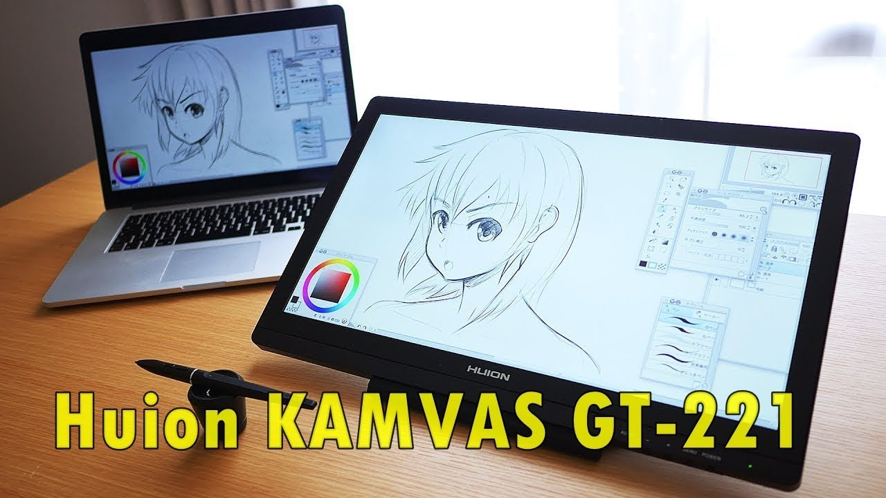 Huion KAMVAS GT 221 Pro 21 5 Inch HD Pen Display Drawing Tablet Monitor -  Super Tech