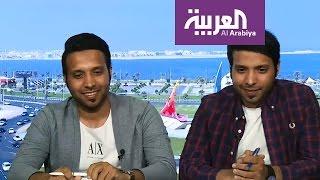 تفاعلكم : توأمان سعوديان يمزجان كرة القدم بالمقالب والكوميدي