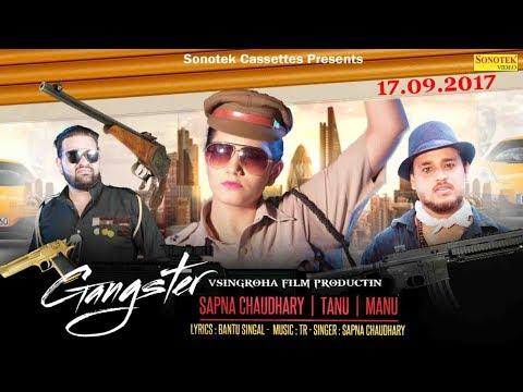Gangster || Teaser || Sapna Chaudhary, Tanu & Manu Kharkhoda || Latest Haryanvi Song 2017 | Sonotek