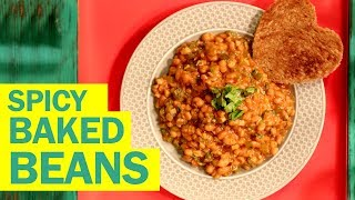 Baked Beans   Spicy Baked Beans    बेक्ड बीन्स   How To Make Baked Beans   Food Tak