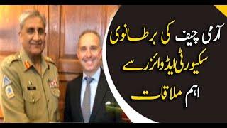 COAS meets UK security adviser, ISPR