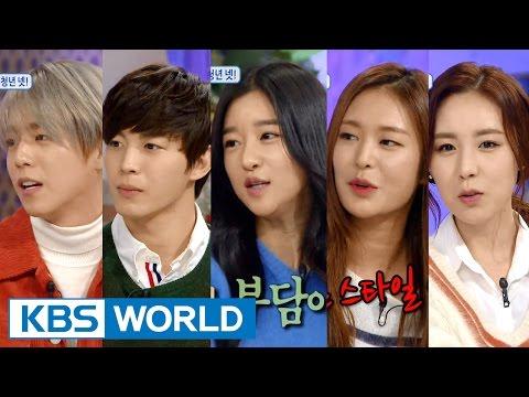 park bo young dating song joong ki