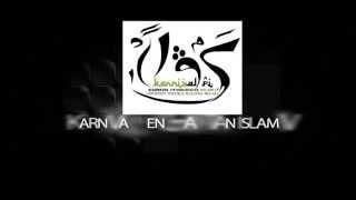 Teaser Promo Karnival Penghayatan Islam IV