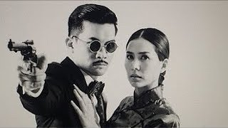 Mafia Luerd Mungkorn Krating MV || This Love