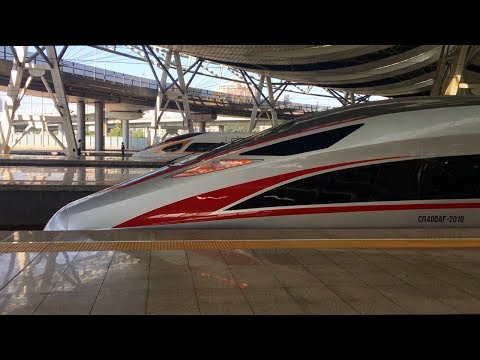 China Fuxing High Speed Bullet Train 350km/h!