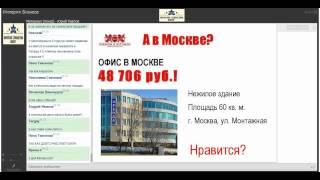 юрий Павлов  Как купить недвижимость за 10 процентов от её стоимости  16 06 2014