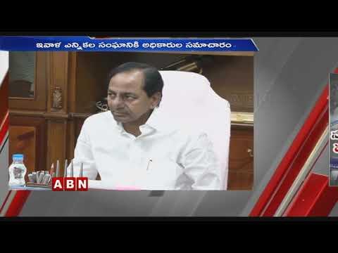 Govt Ready for Municipal Polls : CM KCR | Telangana Latest News | Municipal Polls News |  ABN Telugu