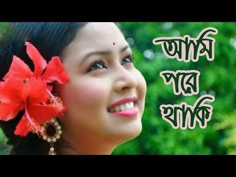 new-bangla-song-|-ami-pore-thaki-by-tahsan-elita-|-fun-made-film-voyangkor-sundor-theme-song