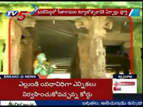 Vontimitta Decorations a Feast for the Eyes | Ram Navami Preparation : TV5 News