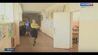 Учителям из Юринской школы возместили взносы за капитальный ремонт - Вести Марий Эл