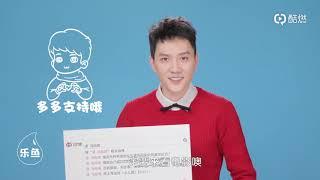 乐鱼VIDEOS01E12 冯绍峰回应富豪之子传闻 被赵丽颖这句话怼到无言以对