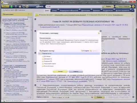 знакомство с документами бухгалтерской отчетности