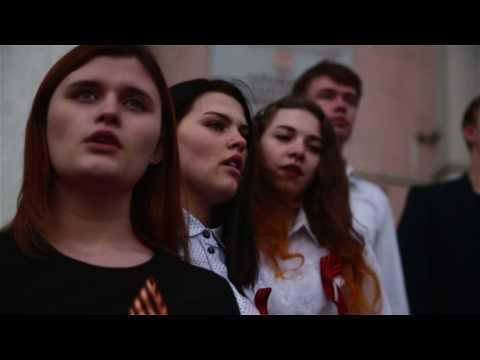 ИФ АлтГУ - Журавли