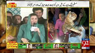 Video Maryam Nawaz Victory Speech After NA 120 Election Result  - 17 September 2017 - 92NewsHDPlus download MP3, 3GP, MP4, WEBM, AVI, FLV November 2018