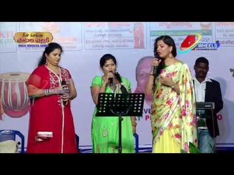 Geetha Madhuri Mega Musical Show in Guntur Part 9