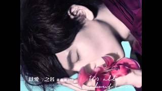 蕭敬騰 - marry me