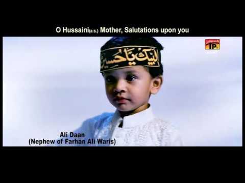 Aye Hussaini Maa Tujhe Salam Video Noha By Farhan Ali Waris 2016