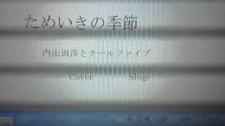 前川清さん作曲 1976年 『気まぐれ雨』のカップリング。