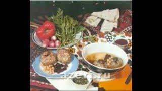 Некоторые вопросы  тюркско-армянской  кухни.
