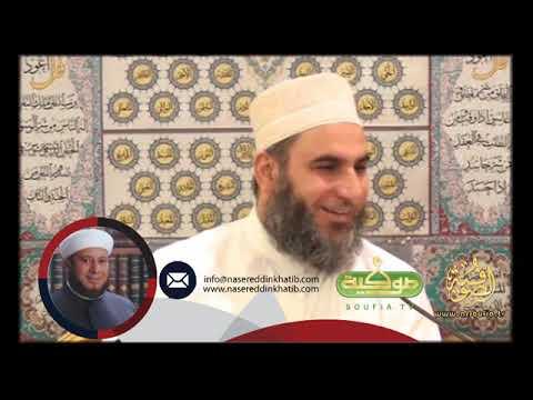 أسماء الله الحسنى   الدكتور رياض بازو  ح 1
