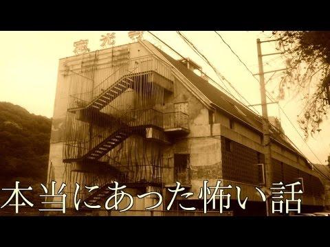 写真ギャラリー 廃墟(千歳楼)