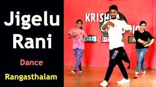 Jigelu Rani - Rangasthalam || Dance Choreography || Krishna studio gachibowli