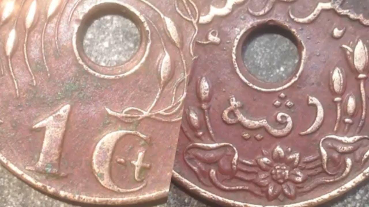 Inilah Koin Kuno Nederlandsch Indie Peninggalan Mbah Buyut Uang