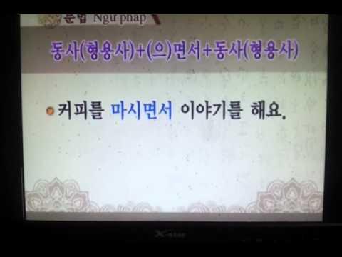 tieng han chuan bai25 daiebs