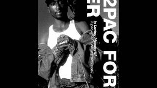 2Pac - Street Life ft. Akon (Remix)