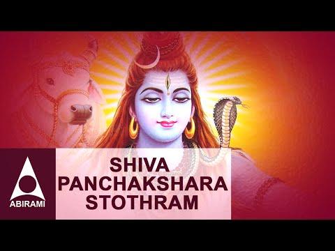Shiva Panchakshara Stotram - Sanskrit Slokas - Panchakshari Mantra