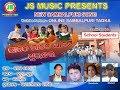 Pathe sathe ame dhurandar new sambalpuri song||singer ramakanta||janak seth