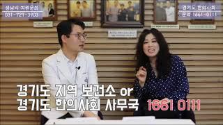 뮤지컬배우 홍지민과 함께 듣다!! 2020년 경기도와 …