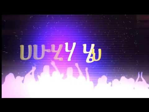Ethiopian Alphabets for kids Geez Ha hu hi Amaringya