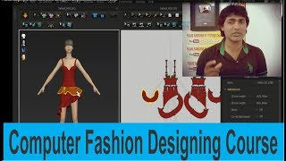 #1 Fashion designing computer course | online learning |dress design | illustration art | pattern
