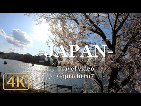 4K 60fps Japan| Kameyama Dam |亀山ダム|Near Tokyo |Japan Tourist Spots!