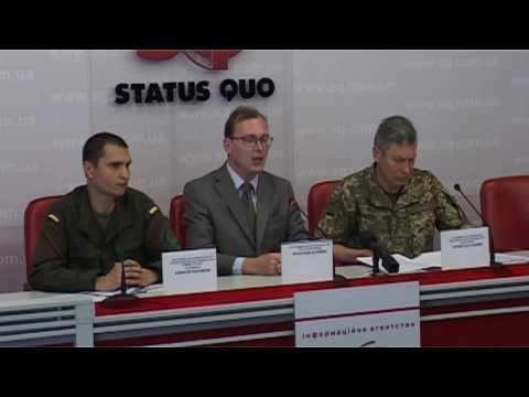 Подготовка Украины к партизанской войне и территориальной обороне