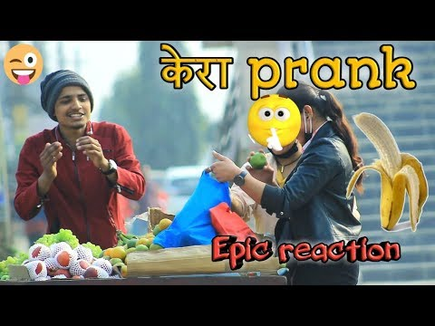 Nepali Prank:fruits Sale Prank🍇🍓🍎🍋/awesome Nepalese/epic Reaction/