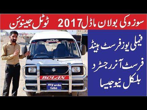 Used Suzuki Bolan Model 2017 Islamabad Registered Total Genuine