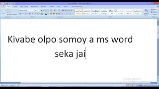 kivabe olpo somoy ms word seka jai(How to learn ms word a few minutes):Part :1