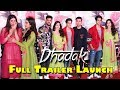 Dhadak Movie Official Trailer Launch | Full Video HD | Janhvi Kapoor, Ishaan Khattar, Karan Johar