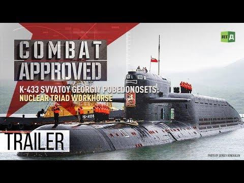 K-433 Svyatoy Georgiy Pobedonosets: Nuclear Triad Workhorse (Trailer) Premiere 24/09